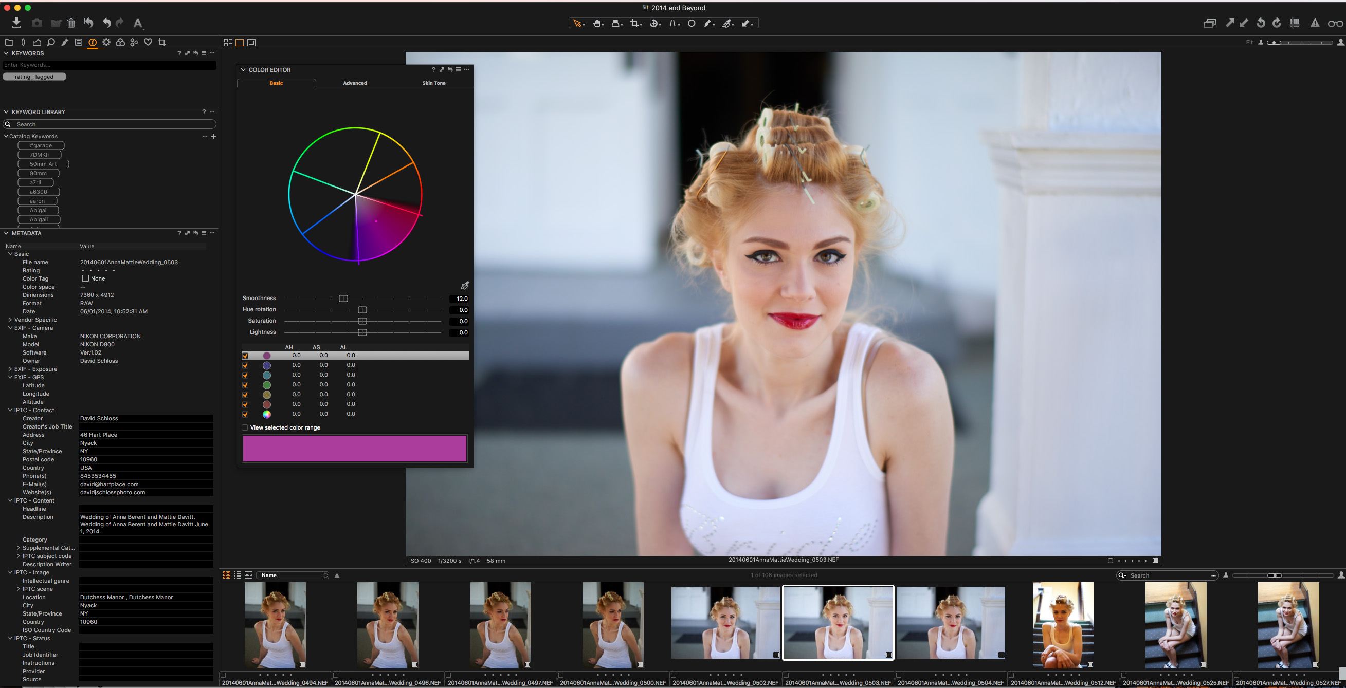 Capture One Pro 10 screenshot